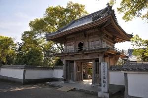 The Gate (Shokakuzan) to Horinji