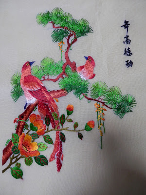 japanese-embroidery