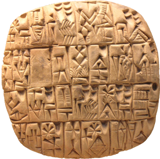 sumerian_account_of_silver_for_the_govenor_background_removed