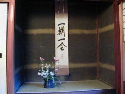 tokonoma.jpg