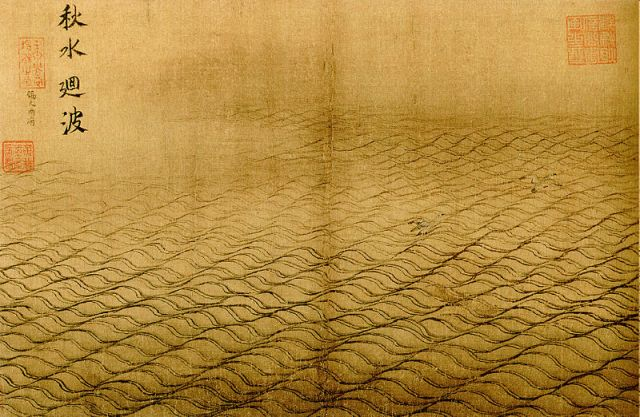 800px-Ma_Yuan_-_Water_Album_-_The_Waving_Surface_of_the_Autumn_Flood